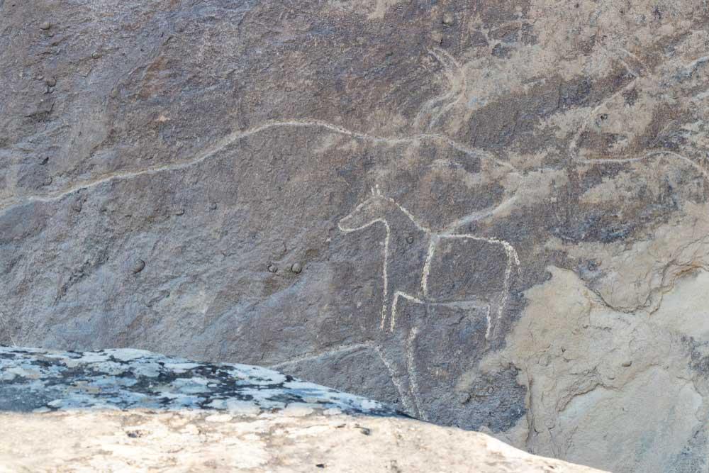 Qobustan Rock Art Petroglpyhs Museum